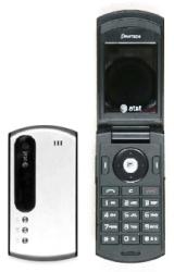 Usuń simlocka kodem z telefonu Pantech C510