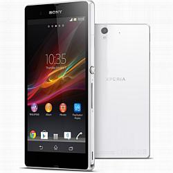 Usuń simlocka kodem z telefonu Sony Xperia Z