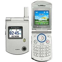 Usuń simlocka kodem z telefonu Pantech PG C300