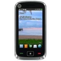 Usuń simlocka kodem z telefonu New Motorola EX124G