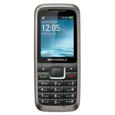 Usuń simlocka kodem z telefonu New Motorola WX306