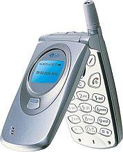Usuń simlocka kodem z telefonu LG G5220C