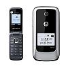 Usuń simlocka kodem z telefonu Motorola WX345