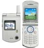 Usuń simlocka kodem z telefonu Pantech C300