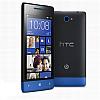 Usuń simlocka kodem z telefonu HTC Windows Phone 8S
