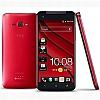 Usuń simlocka kodem z telefonu HTC Butterfly