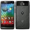 Usuń simlocka kodem z telefonu Motorola XT 890