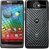 Usuń simlocka kodem z telefonu New Motorola XT 890