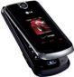 Usuń simlocka kodem z telefonu LG VX8600