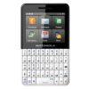Usuń simlocka kodem z telefonu New Motorola MOTOKEY XT EX118