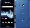 Usuń simlocka kodem z telefonu Sony Xperia acro HD SO-03D