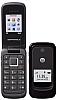 Usuń simlocka kodem z telefonu New Motorola W409G