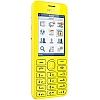 Usuń simlocka kodem z telefonu Nokia Asha 206